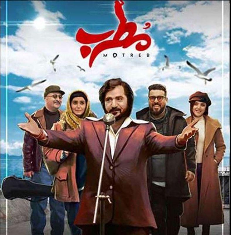 فیلم های طنز ایرانی