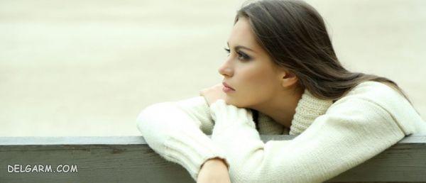 چگونه با زن مغرور رفتار کنیم