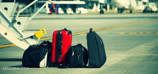 لیست وسایل مورد نیاز برای سفر به مشهد