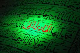 بیوگرافی امام هادی