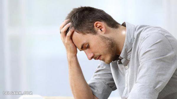 چگونگی رفتار با مردان مضطرب