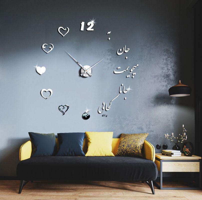 ساعت دیواری برای اتاق خواب