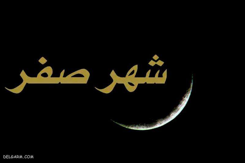 عکس زیبای ماه صفر برای پروفایل