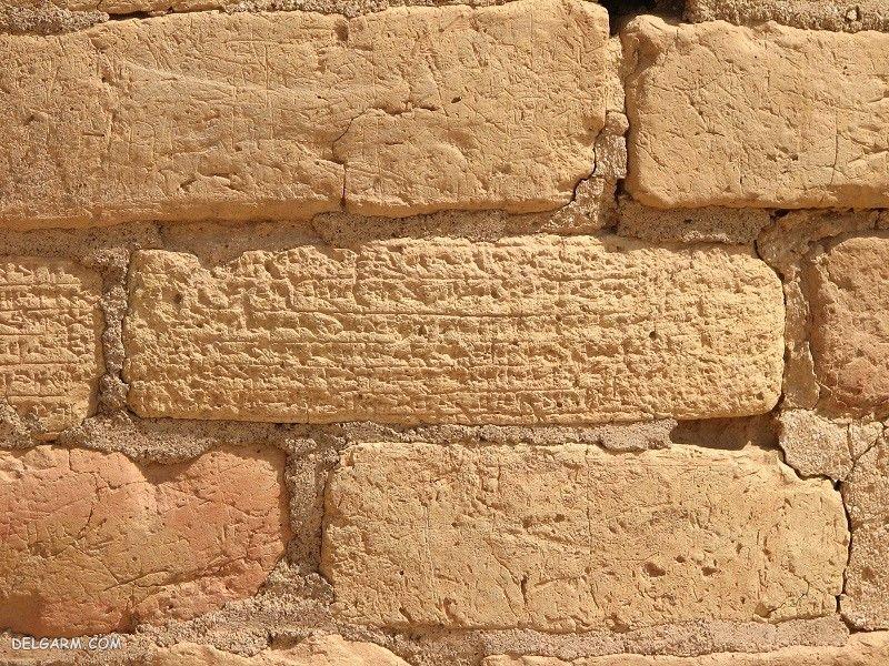 آثار تاریخی چغازنبیل
