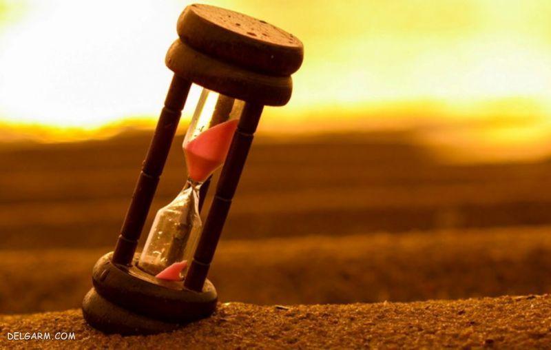 صبر و استقامت