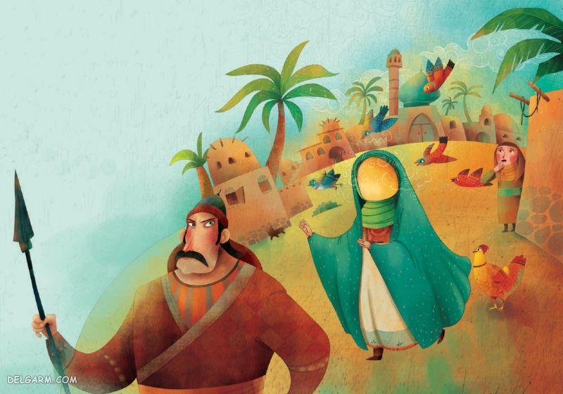شعر کودکانه برای شهادت حضرت معصومه