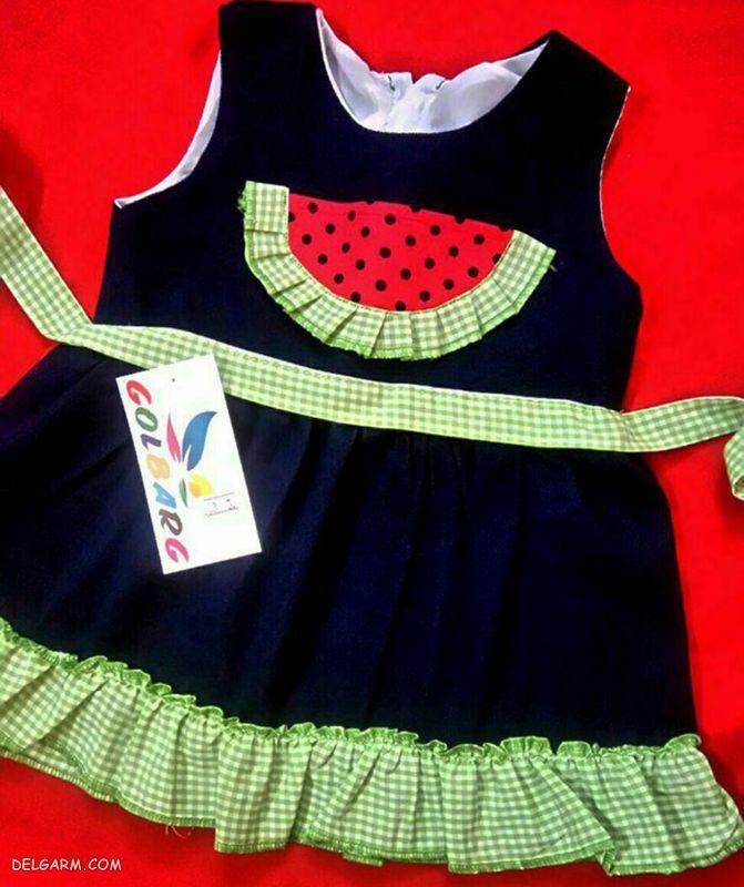 لباس شب یلدا برای دختر بچه
