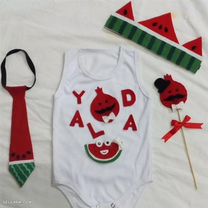لباس شب یلدا برای نوزاد
