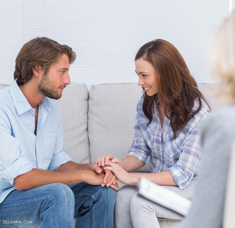 مشاوره ازدواج چکار می کند
