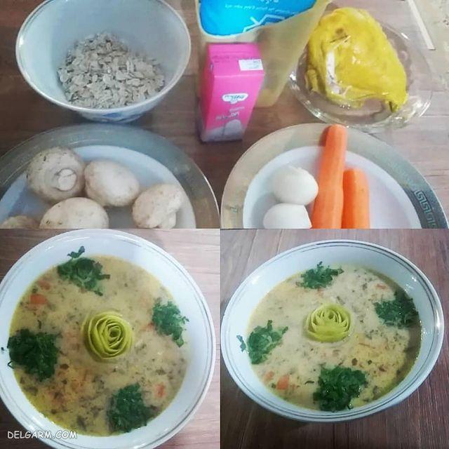 سوپ شیر مجلسی با نخود فرنگی