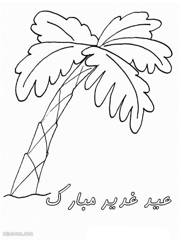 نقاشی عید غدیر