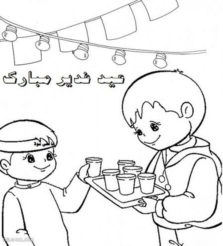 نقاشی عید غدیر برای کلاس پنجم