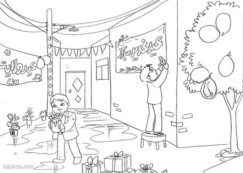 رنگ آمیزی برای عید غدیر