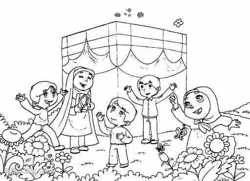 نقاشی برای عید غدیر