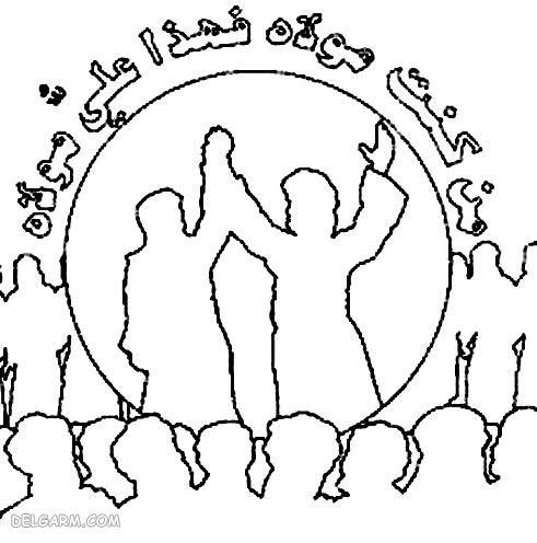 نقاشی با موضوع عید غدیر