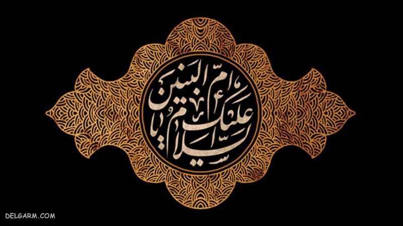 عکس پروفایل حضرت ام البنین (س)