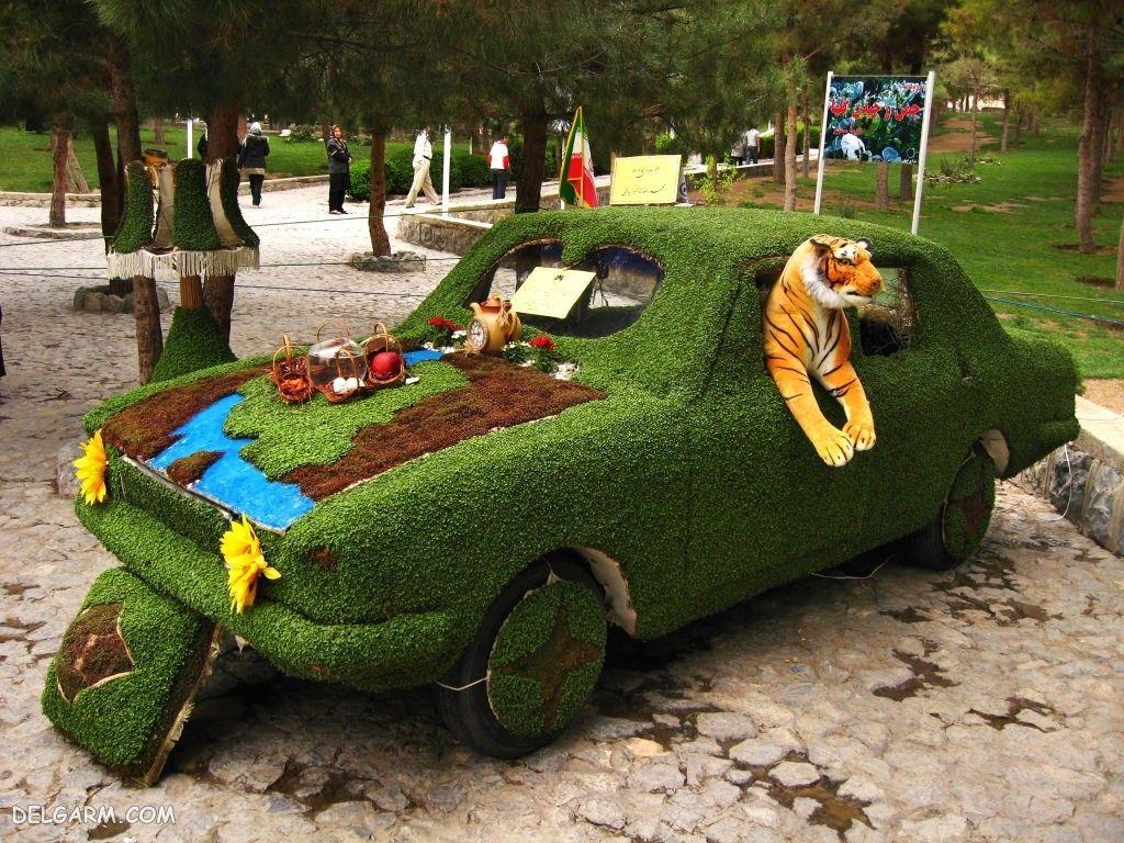 مدل سبزه جدید