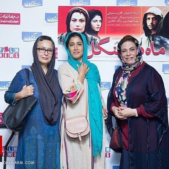 بیوگرافی آزاده اسماعیل خانی