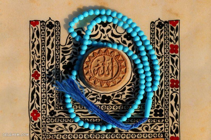 نماز ماه رجب