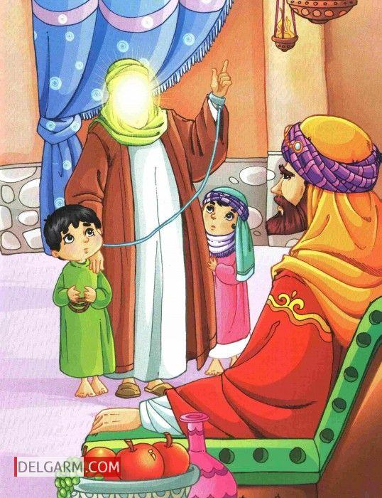 انشا برای امام سجاد