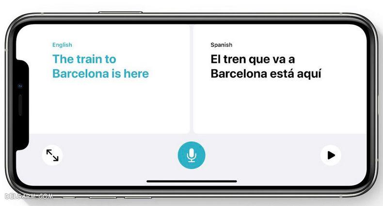 مترجم اپل