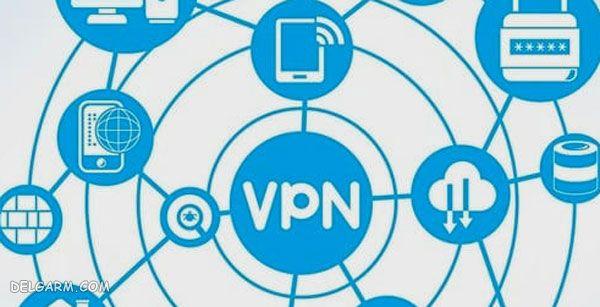 استفاده از شبکه های خصوصی مجازی