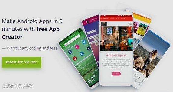 وب سایت AppsGeyser