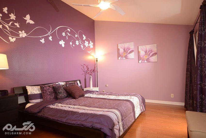 رنگ یاسی و بنفش در دکوراسیون اتاق خواب