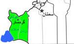 سخنرانی آقای سید محمد علی موسویان