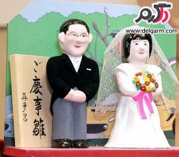 ازدواج در تایوان