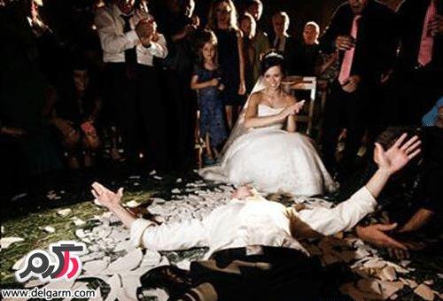 ازدواج درآلمان