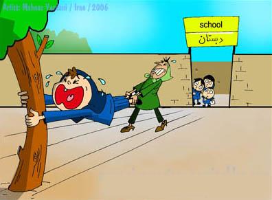 دانشآموزان عزیز تعطیلات تابستانی تمام شد