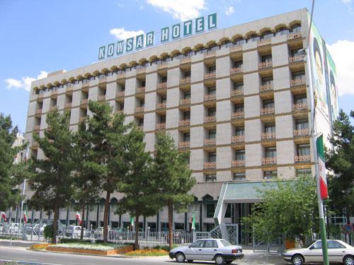 هتل 5 ستاره کوثر اصفهان
