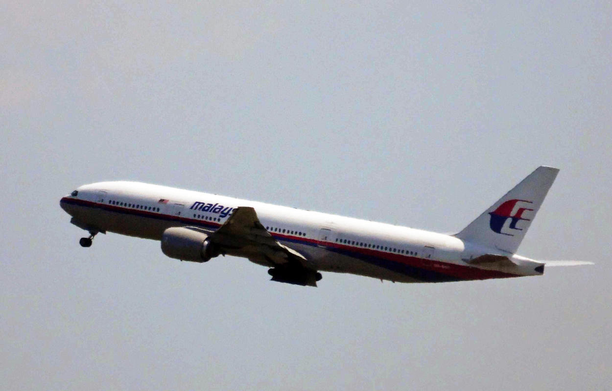 هواپیمای ساقط شده خطوط مالزی