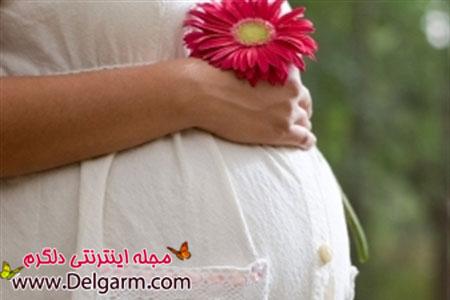 آمادگی برای بارداری