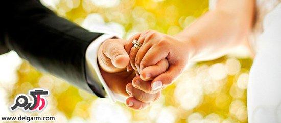 عاشق همسرمان باشیم یا با همسرمان صمیمی باشیم؟
