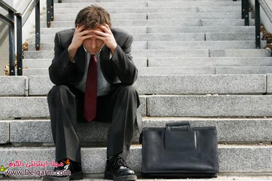 شکست خوردن را بپذیرید و موفق شوید!۱۰ دلیل برای قبول شکست