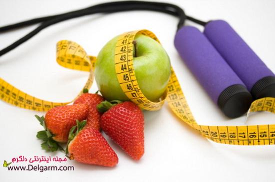 کم کردن وزن