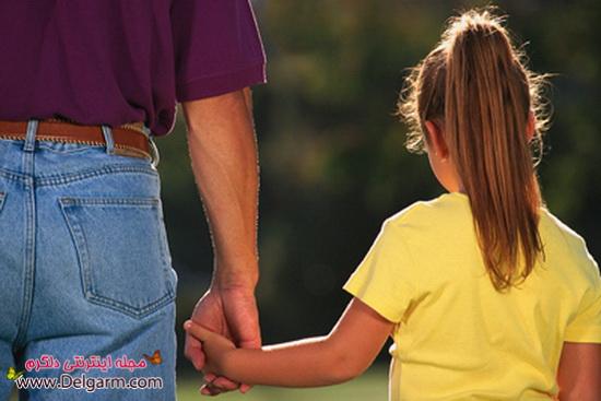 تربیت فرزندان و نکات مهم برای تربیت فرزند