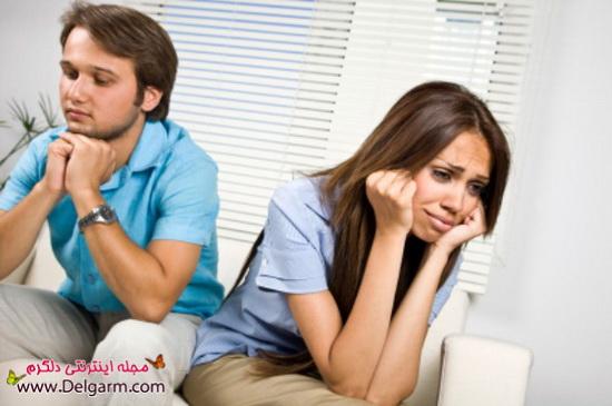 مشاجره های زناشویی و دلایل مشاجره زن و شوهر و راه حل مشاجره زن و شوهر