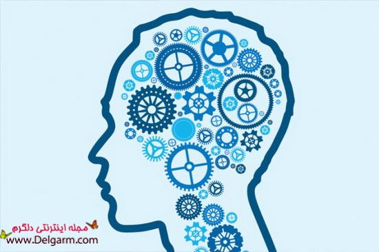 سلامت روان و تشخیص سلامت روانی