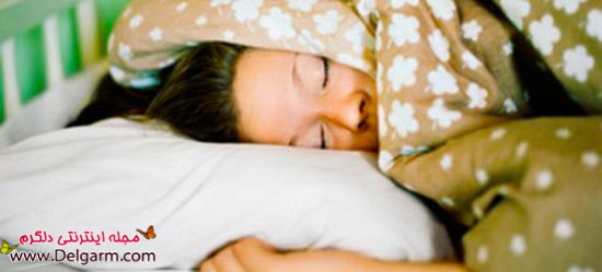 رفع خستگی و خستگی روزانه