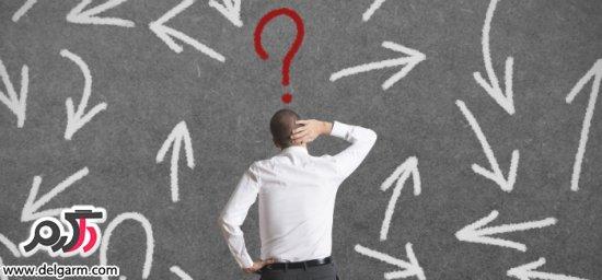 تصمیم منطقی و تصمیمات منطقی گرفتن