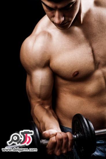 حجم دادن به عضلات