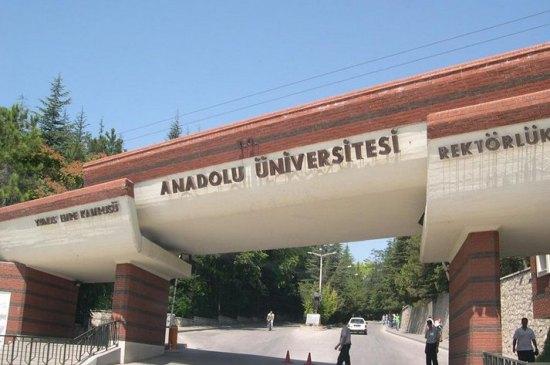 بزرگترین دانشگاههای جهان