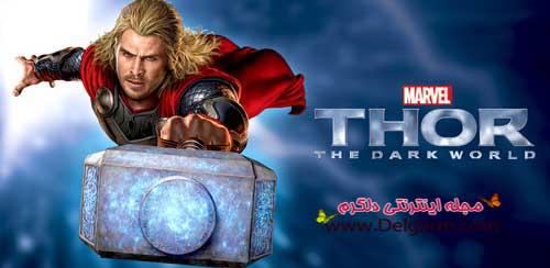 دانلود لایو والپیپر Thor: The Dark World LWP v1.0.6 برای اندروید