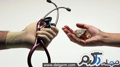 طب سنتی و کاهش فشار خون
