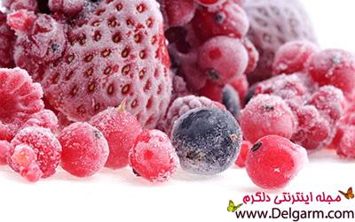 میوه های یخ زده
