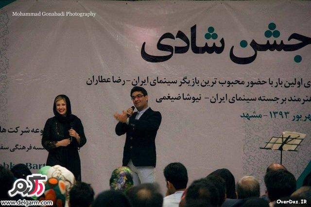عکسهای جدید و دیدنی نیوشا ضیغمی و رضا عطاران در شهریور 93