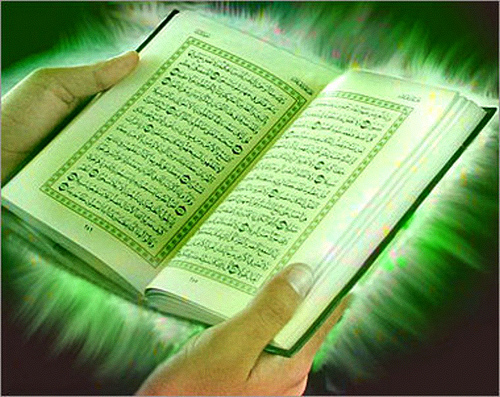 قرآن من شرمنده ی توام...